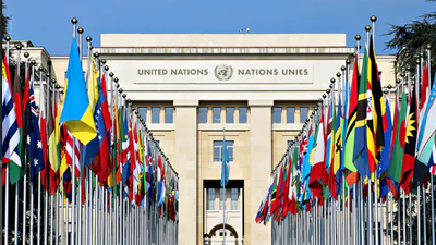 United Nations image